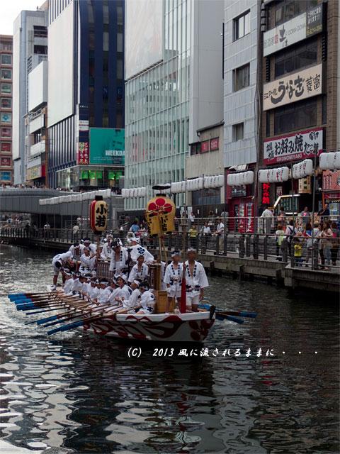 2013年 難波八坂神社夏祭り 道頓堀川船渡御巡幸1