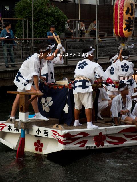 2013年 難波八坂神社夏祭り 道頓堀川船渡御巡幸4