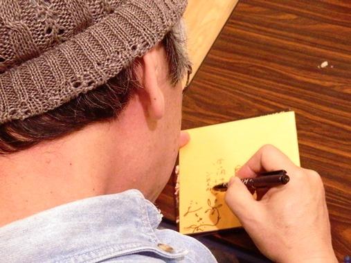20130525-74おけいさんのサイン