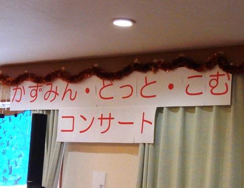 20140118-01.jpg
