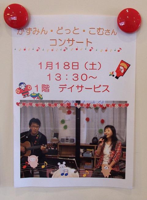 20140118-03.jpg