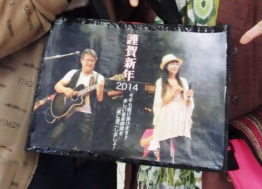 20140201-05.jpg