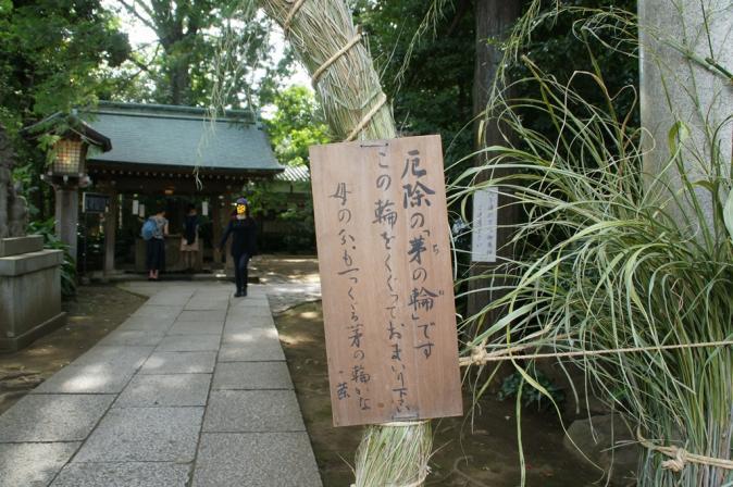 DSC02400加工奥沢神社