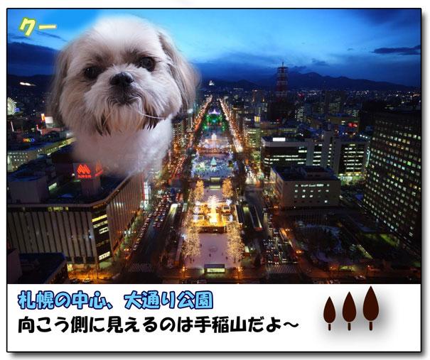 yun_7492--札幌