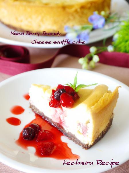20130412チーズケーキ