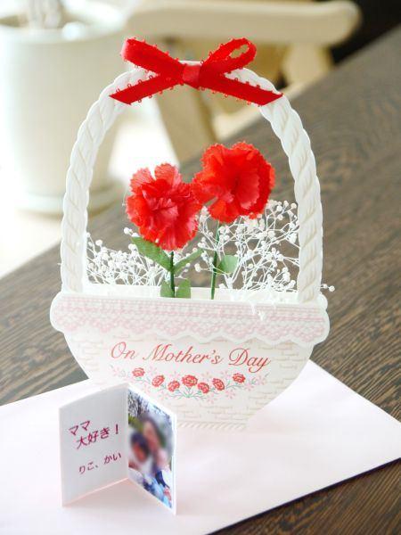 20130512母の日カード