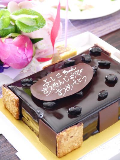 20130518誕生日ケーキ