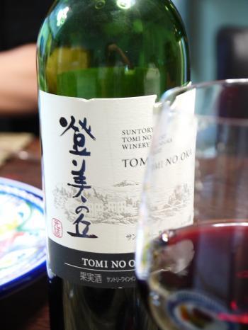 20130916ワイン