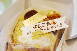 20131123ケーキ