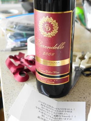 201311151ワイン