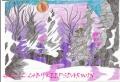 ペン画/風景:「クリスマスの明星」