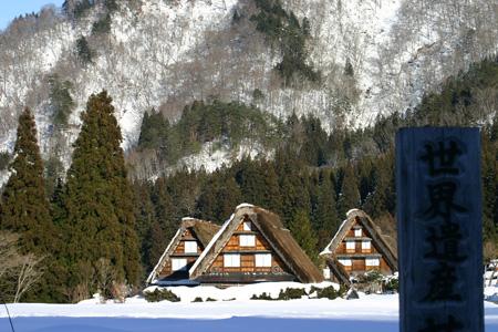 雪国の風情を愉しむには、冬の旅がおすすめ!!世界遺産 白川郷合掌集落 ⑧