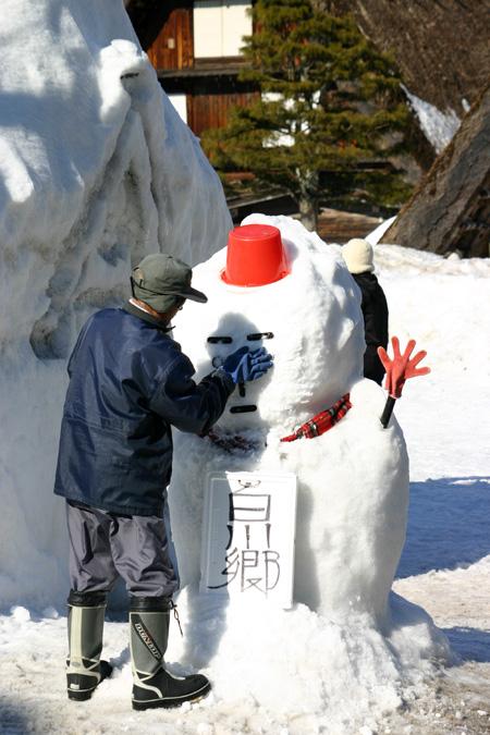 今年は、雪が少ないと言われ~世界遺産 白川郷~雪道に慣れていない方にはむしろラッキー かもしれません ②