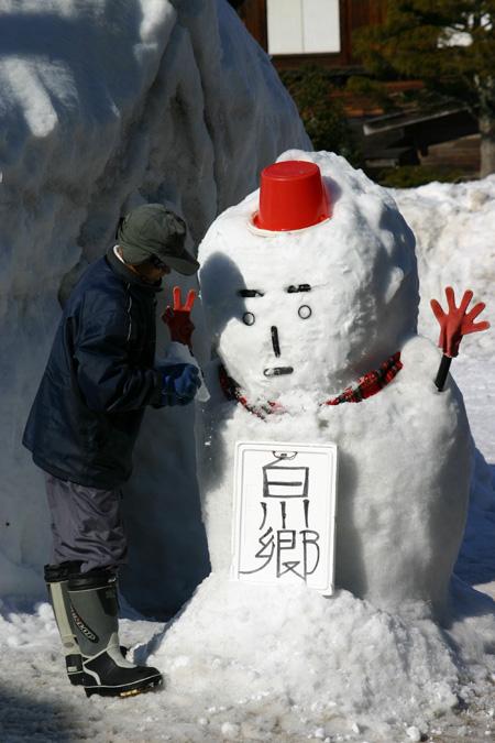 今年は、雪が少ないと言われ~世界遺産 白川郷~雪道に慣れていない方にはむしろラッキー かもしれません ④