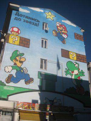 マリオな壁