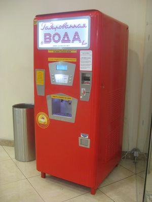 レトロな自動販売機
