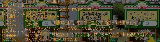 Baidu IME_2013-7-9_0-21-7