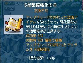 Baidu IME_2013-7-14_0-11-52