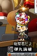 Baidu IME_2013-11-19_23-49-49
