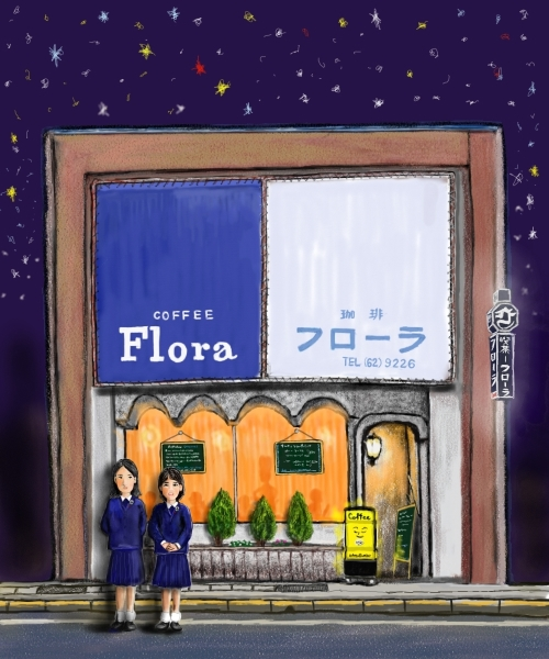 flora2urara3s.jpg