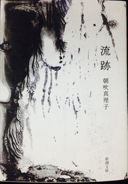 toshiyo8