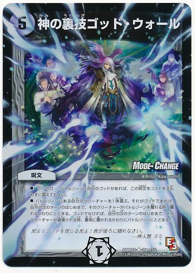card100014711_1.jpg