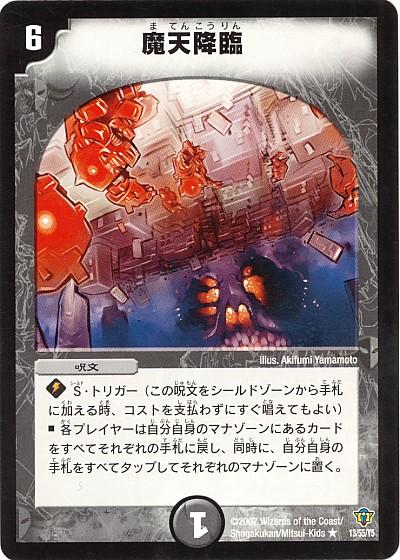 card73715365_1.jpg
