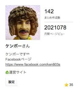 NAVER200万