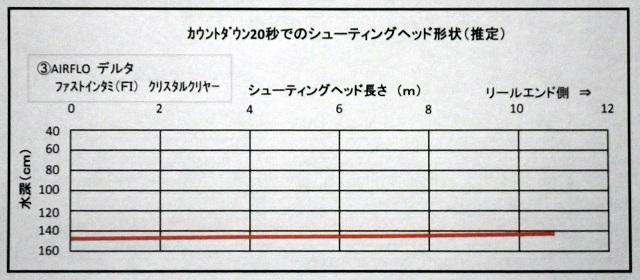 IMGP8040.jpg