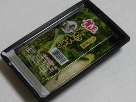 P1290808.jpg
