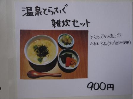 P1300201.jpg
