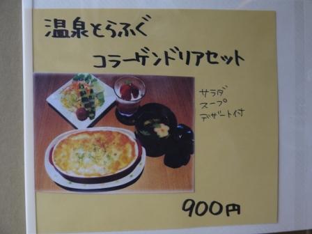 P1300202.jpg