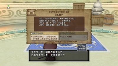 fc2blog_2013071901115385e.jpg