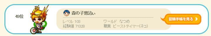 H260126森の子