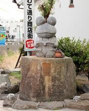20130506_7.jpg