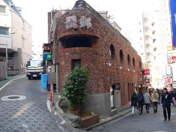 140121.渋谷・麗郷0000
