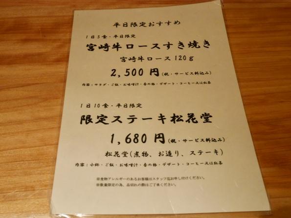 P1050104.jpg