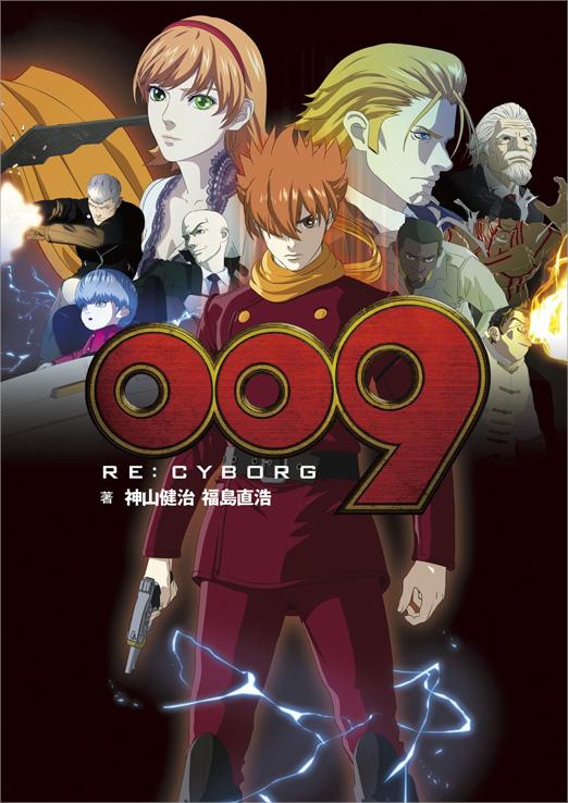 novel009.jpg