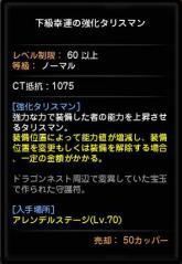 DN 2013-07-20 15-44-60 Sat