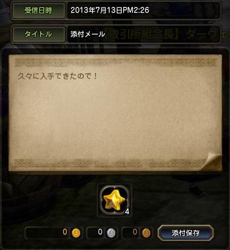 Blog_0804_04.jpg