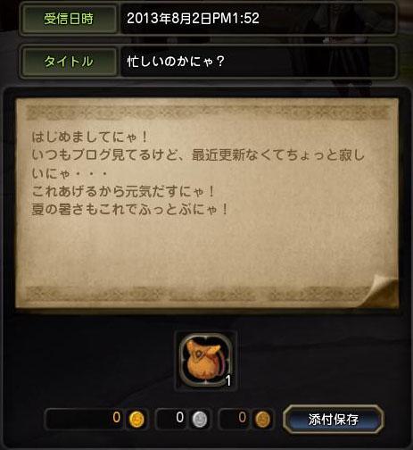 Blog_0804_05.jpg