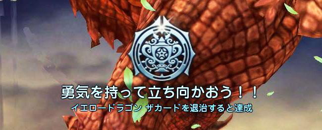 Blog_0804_13.jpg