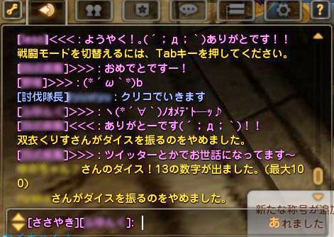 Blog_0804_14.jpg
