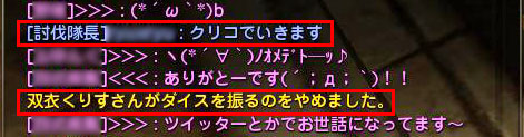 Blog_0804_15.jpg