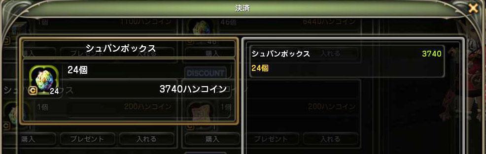 Blog_0804_18.jpg