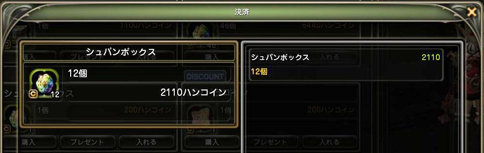 Blog_0804_19.jpg