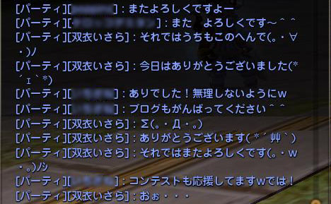 Blog_0804_21.jpg