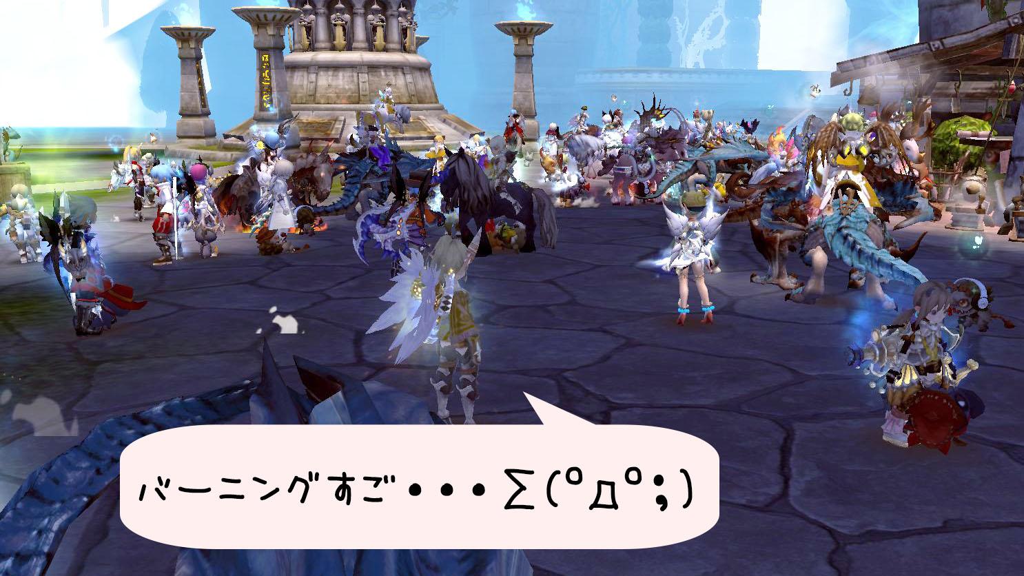 Blog_0804_23.jpg