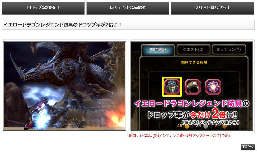Blog_0817_01.jpg