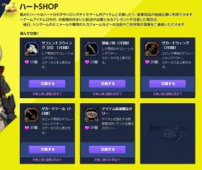 Blog_0817_02.jpg